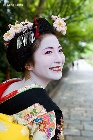 File:Maiko lg.jpg