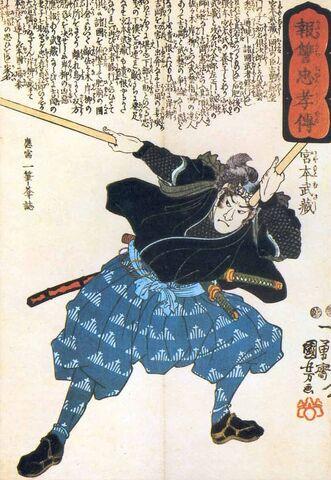 File:Musashi print.jpg