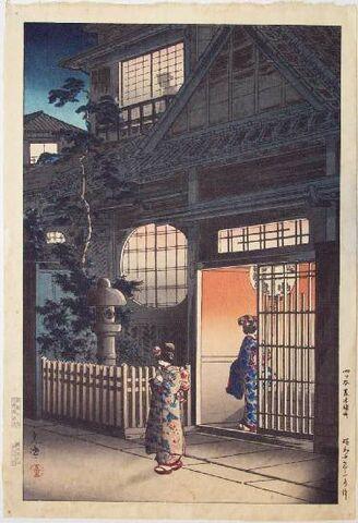 File:Geisha-okiya.jpg