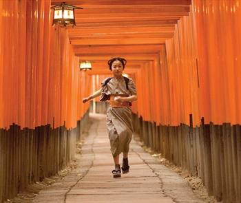 File:Feature production Geisha jpg.jpg