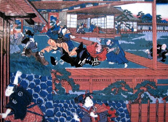File:1280px-Chushingura Matsu no Oroka.jpg