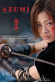 Azumi (film)