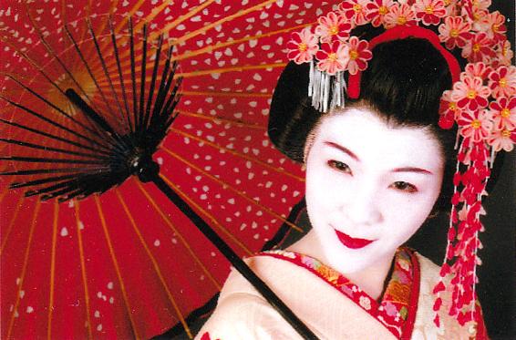 File:Hello geishap-photo.jpg