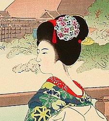 File:Maiko-prints2.jpg