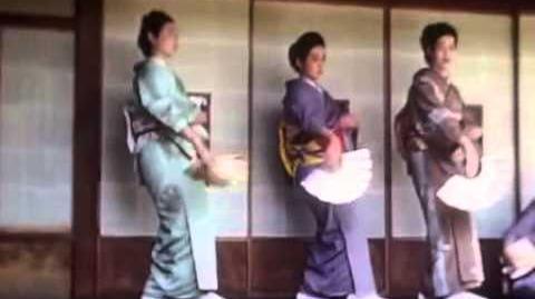 The Secret Lives Of Geisha Part 5