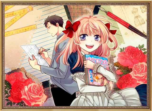 File:Manga Cover.png