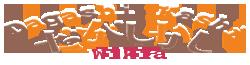 File:Dagashi Kashi Wordmark.png