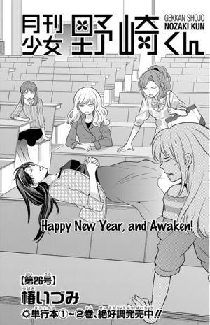 Chapter 26 Cover