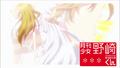Thumbnail for version as of 16:16, November 26, 2015