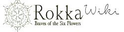 File:Rokka no Yuusha Wordmark.png