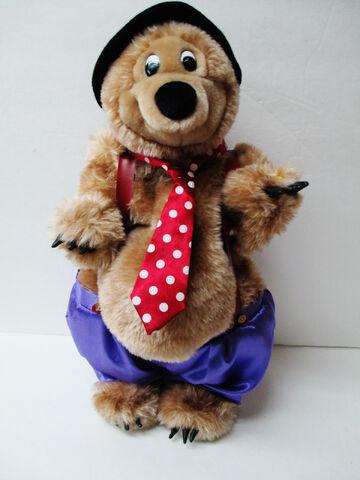 File:Sing n swing bear.jpg