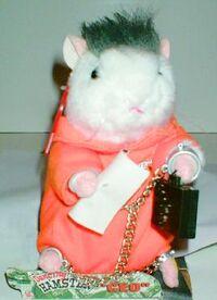 CEO Singing Hamster