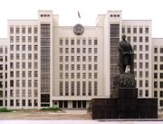 Belarus-Minsk-House of Government and Vladimir Lenin Monument (perspective corrected)