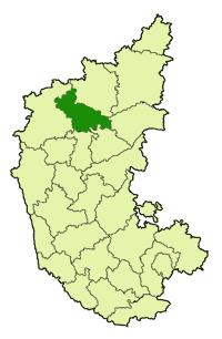 KarnatakaBagalkot