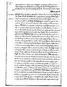 Virginia Land Office Patent Book No. 24, p. 143