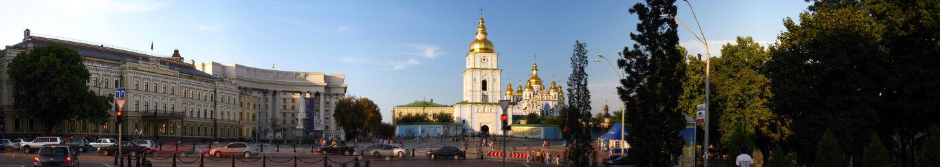 Panorama golden domed St Michael's Kiev.jpg