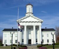 Madison County, Kentucky courthouse