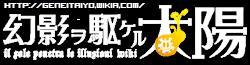 File:Geneiwiki.png