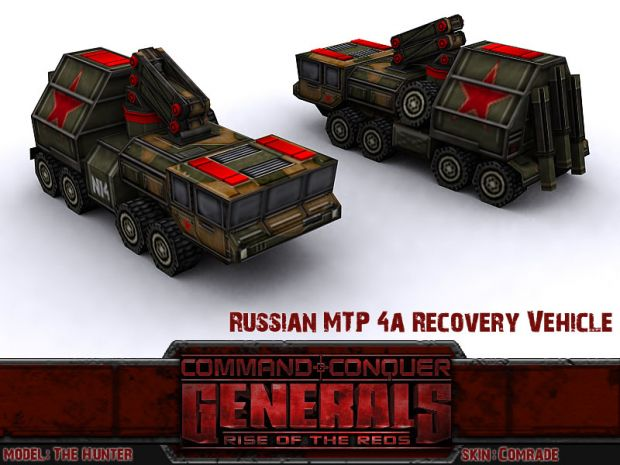File:RussianRecoveryVehicle.jpg