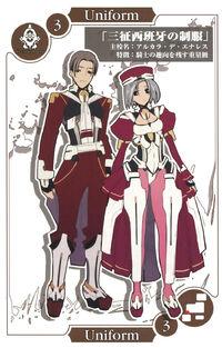TresEspana Uniform