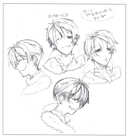 File:Toori satoyasu4.jpg