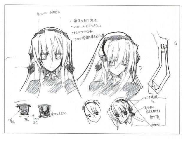 File:Horizon satoyasu3.jpg