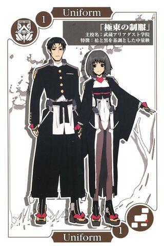 File:Kyokutou Uniform.jpg