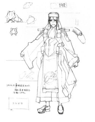File:Shirojiro satoyasu.jpg