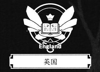 File:England flag.jpg