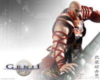 Benkei Genji 1