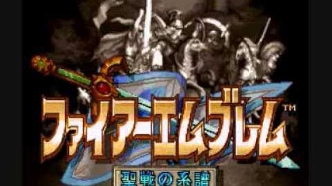 Fire Emblem Seisen no Keifu OST 75- Loputo