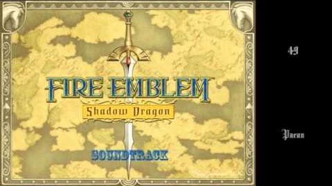 Fire Emblem Shadow Dragon OST - 49 - Paean