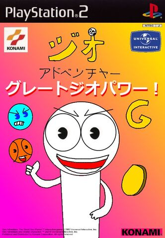 File:Geo Adventure Gree Guy's Returns PS2 cover NTSC-J.jpg