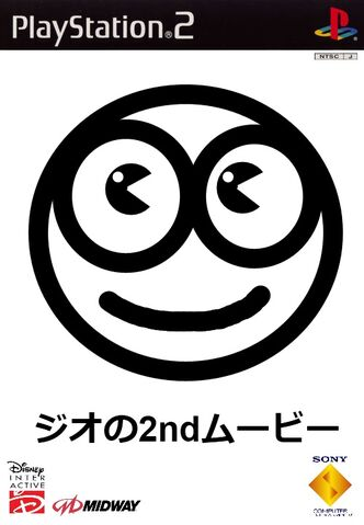File:Gsm-ps2-japanese-cover.jpg