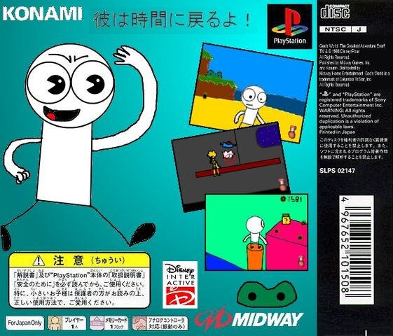 File:Gwbbr ps1 jp back cover.jpg