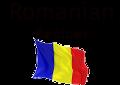 File:Romania1.png