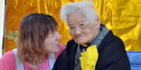 Nugi Ikeda
