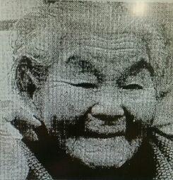 ITsugawa