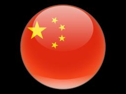 File:CHI Flag.png