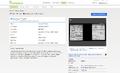 Thumbnail for version as of 06:02, September 13, 2015