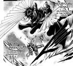 Kanou vs Shido