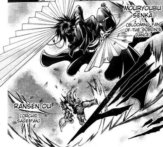 File:Kanou vs Shido.jpg