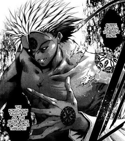 File:Saizou Cursed Form.jpg