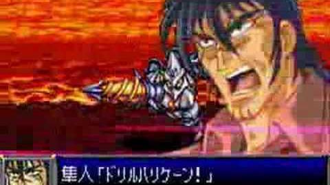 Super Robot Taisen D - Shin Getter All Attacks