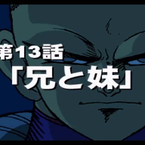 From the Episode 13's Title Screen