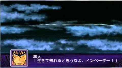 SRW Z2 Hakai-hen - Shin Getter Robo 3 2 1 All Attacks