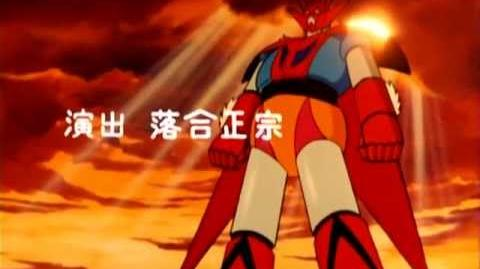 The Indestructible Machine, Getter Robo