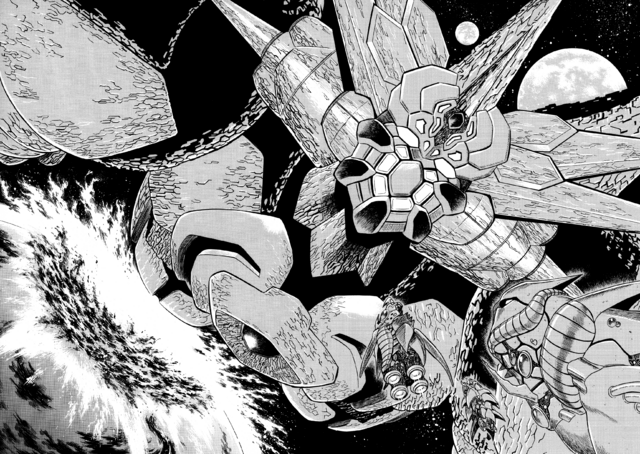 File:Getter-Robo-Anthology-166-167.png