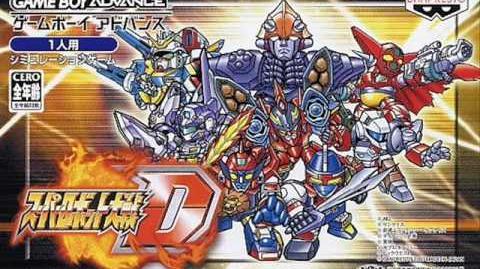 Super Robot Wars D - Heats (Shin Getter Robo Armageddon)