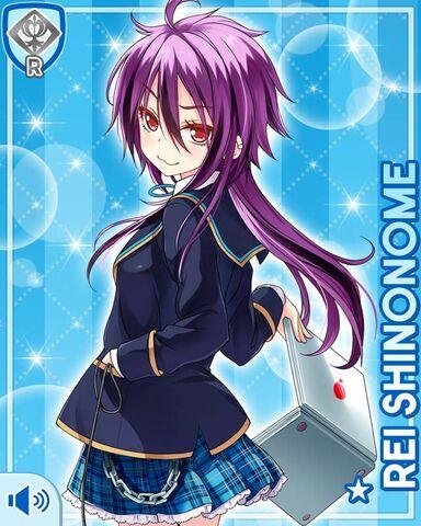 File:Shinonome Rei Stock (R) Card.jpg